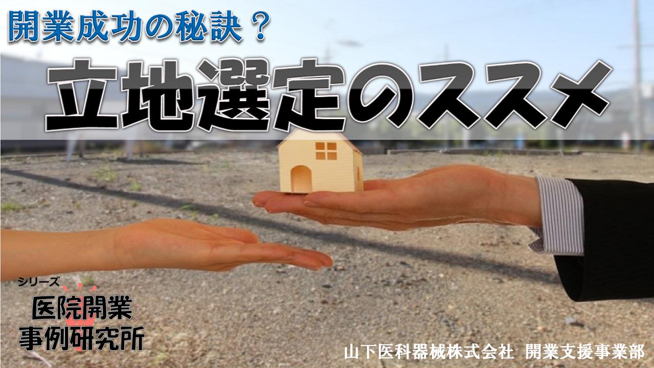 【YouTube】動画投稿のお知らせ